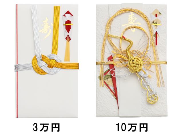 万 漢字 三 円