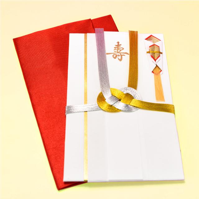 結婚式ご祝儀袋へのお札の入れ方、包み方は? | 結婚ラジオ