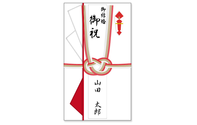 【結婚祝い】ご祝儀袋の表書き・中袋の正しい書き方は ...